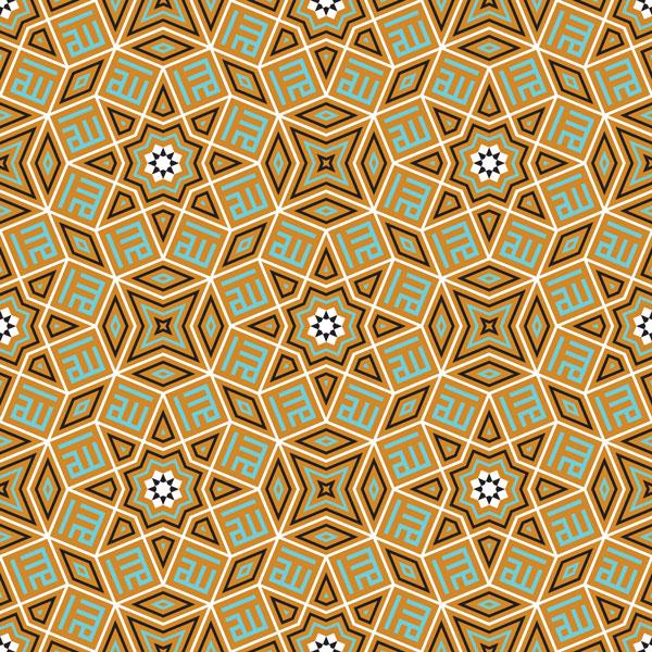 Artazon.ir Geometry 046