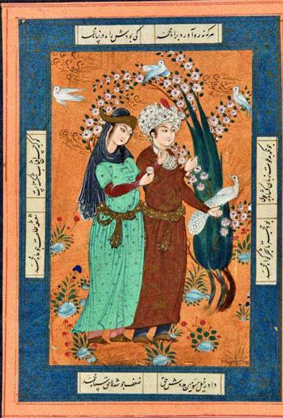 Persian styled miniature2